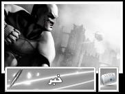 تصاویر جدید از Batman : Arkham City