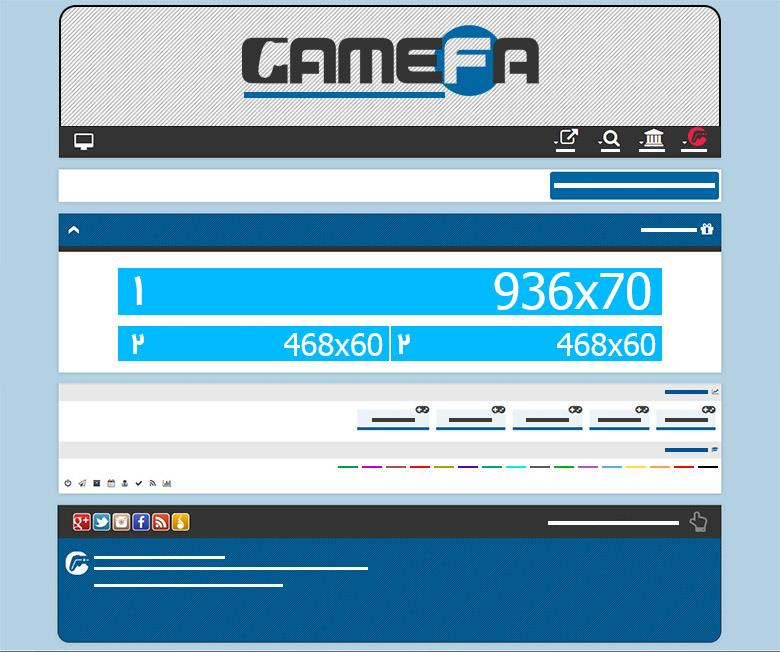 Gamefa froum Web Banners Location