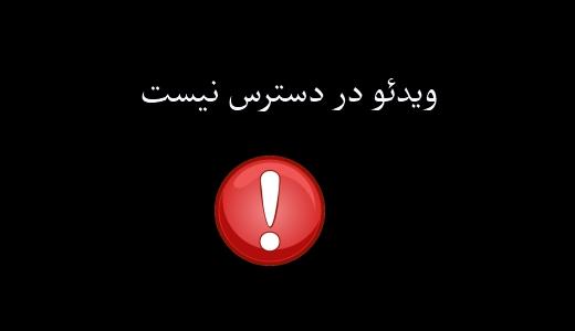 video remove 30 ثانیه تریلر سینمایی از Thief 4 لیک شد