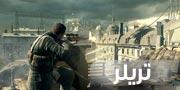 تریلری از گیم پلی Sniper Elite V2