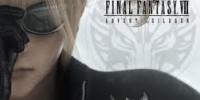 حداقل سیستم مورد نیاز  Final Fantasy VII