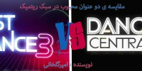 مقایسهی دو عنوان محبوب در سبک ریتمیک   Just Dance 3 Vs. Dance Central 2