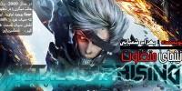نینجای متفاوت | پیش نمایش Metal Gear Rising: Revengeance