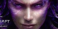 لحظه شماری برای انتقام|پیش نمایش StarCraft II: Heart of the Swarm