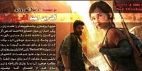 آخرین امید،آخرین از ما | پیش نمایش بازی The Last Of Us
