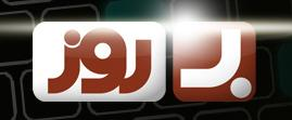 """امروز ساعت 13:30 با برنامه """"به روز"""" از شبکه سه سیما و معرفی گیمفا همراه باشید"""