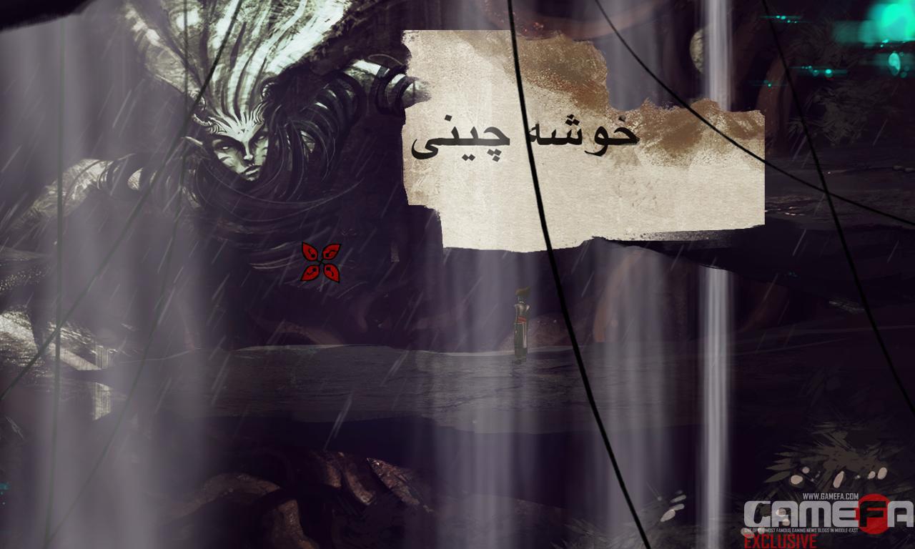 Forgotten Sound Screenshots Gamefa.com 17 ساخت بازی ایرانی صدای فراموش شده به اتمام رسید + تصاویر جدید