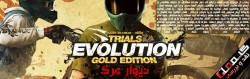 Trials-Evolution-Gold-Edition-