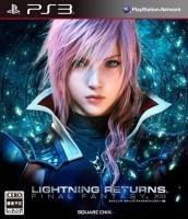 1370552046-lightning-returns-final-fantasy-xiii