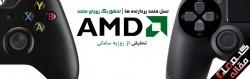 AMD-Next-Gen-United-Gamefa