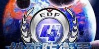 Earth Defense Force 2025 تا فوریه ی 2014 تاخیر خورد