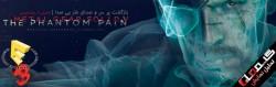 MGS-V-E3-2013-Video-Review