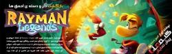 Rayman Legends Preview gamefa