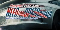 گزارش Gamescom 2013 : ردپای جنون سرعت در Need for Speed : Rivals