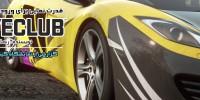 گزارش Gamescom 2013 : قدرت نمایی DriveClub برای ورود به نسل هشتم