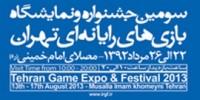 گزارش گیمفا از روز دوم (۲۳مرداد)کنفرانس های نمایشگاه بازی های رایانه ای تهران|بازی های کژوال