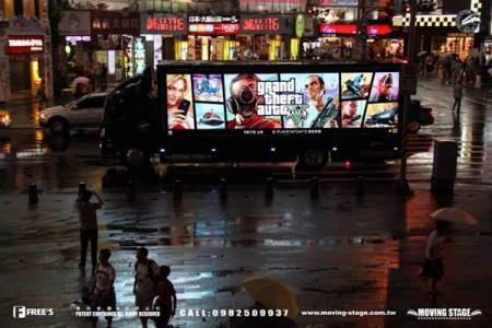 gta v truck ad taiwan image 6 تبلیغات گسترده ی عنوان GTA V در پایتخت کشور تایوان