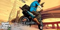 GTA V ART Gamefa 2 200x100  همه ی اسکرین شات های منتشر شده GTA V
