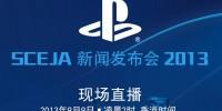 """Sony ژاپن اعلام کرد که فردا در کنفرانس خود اطلاعاتی """"فراتر از انتظارات"""" را منتشر خواهد کرد"""