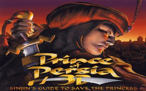 [عکس: prince-09.jpg]