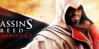 روزی روزگاری: پیوند برادری | نقد و بررسی Assassin's Creed: Brotherhood