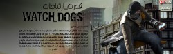 Watch-Dogs preview