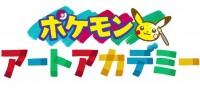Pokémon Art Academy برای 3DS در ژاپن معرفی شد