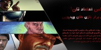 به هیچکس اعتماد نکن… | معرفی ۹ خائن برتر بازی های ویدیویی