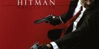 موسیقی: Hitman   بخش آخر