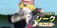 تریلری جدید از Hyrule Warriors منتشر شد | نواختن ترانه مرگ توسط Sheik