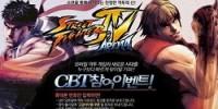 تریلری جدیدی از Street Fighter IV Arena منتشر شد | Hadouken در موبایل