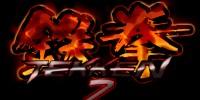 سازندگان Tekken 7 قصد دارند تا با ارائه این عنوان گرافیکی فراتر از انتظارات از نسل هشتم را به ارمغان بیاورند