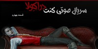 Count_Dracula_Gamefa.com_