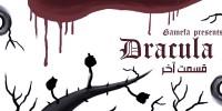 Dracula last31