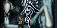 نمرات عنوان Fatal Frame: Maiden of Black Water منتشر شد| دور از انتظار