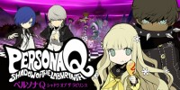 فروش 250 هزار نسخه ای Persona Q: Shadow of the Labyrinth در ژاپن