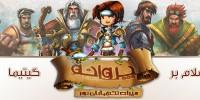 7-Parvaneh-Dani-Gamefa