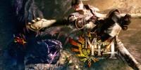 بازی Monster Hunter 4 برای کنسول Wii U نخواهد آمد