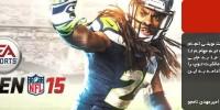یک تجربه جدید | نقد و بررسی Madden NFL 15