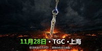 Tencent-Games-IB-Teaser