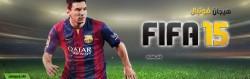 [تصویر:  fifa-15-review-250x79.jpg]