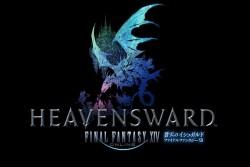 image261 250x167 Heavensward بسته الحاقی بازی Final Fantasy XIV مبلغی یکسان  با یک بازی کامل را دارد