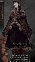 image356 112x200 تصاویر و آثار هنری جدیدی از Bloodborne منتشر شد