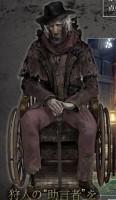 image357 116x200 تصاویر و آثار هنری جدیدی از Bloodborne منتشر شد