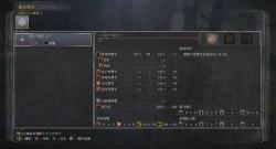 image368 250x135 تصاویر و آثار هنری جدیدی از Bloodborne منتشر شد