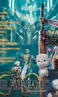image524 120x200 تصاویر و آثار هنری جدیدی از Mevius Final Fantasy منتشر شد
