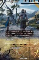 image525 129x200 تصاویر و آثار هنری جدیدی از Mevius Final Fantasy منتشر شد