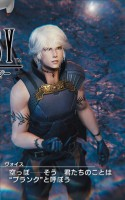 image526 125x200 تصاویر و آثار هنری جدیدی از Mevius Final Fantasy منتشر شد