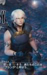 image526 94x150 تصاویر و آثار هنری جدیدی از Mevius Final Fantasy منتشر شد