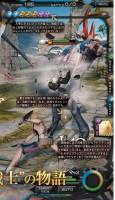 image527 115x200 تصاویر و آثار هنری جدیدی از Mevius Final Fantasy منتشر شد